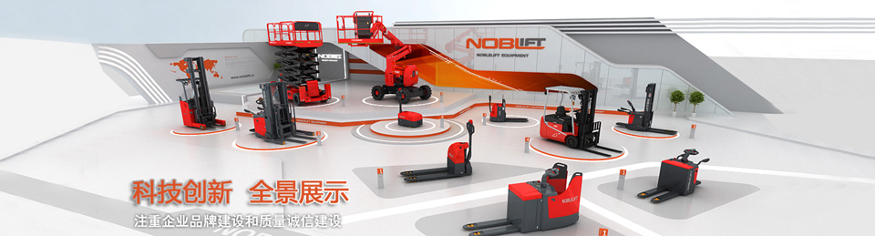 贵州诺力机械设备有限公司